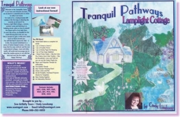 Tranquil Pathways - Lamplight Cottage